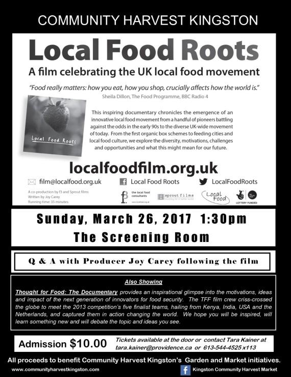 screening-room-fundraiser-poster-2017
